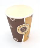 Kaffeebecher Coffee to go 0,3 Liter 50 Stück