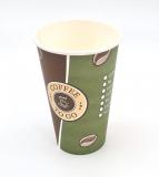 Kaffeebecher Coffee to go 0,4 Liter  50 Stück